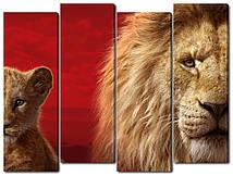 Модульна картина Король лев Батько і син Код: W4502