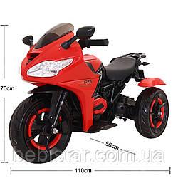 Электромобиль мотоцикл трехколесный красный, светящиеся колеса деткам 3-8 лет мотор 2*14W аккумулятор 12V4.5AH