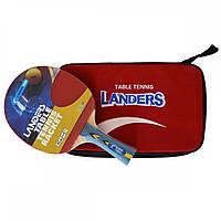 Набор для настольного тенниса Landers 6*: ракетка +чехол, фото 1