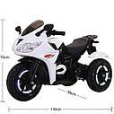 Электромобиль мотоцикл трехколесный белый сидение эко-кожа два мотора светятся фары и колеса деткам 3-8 лет, фото 2