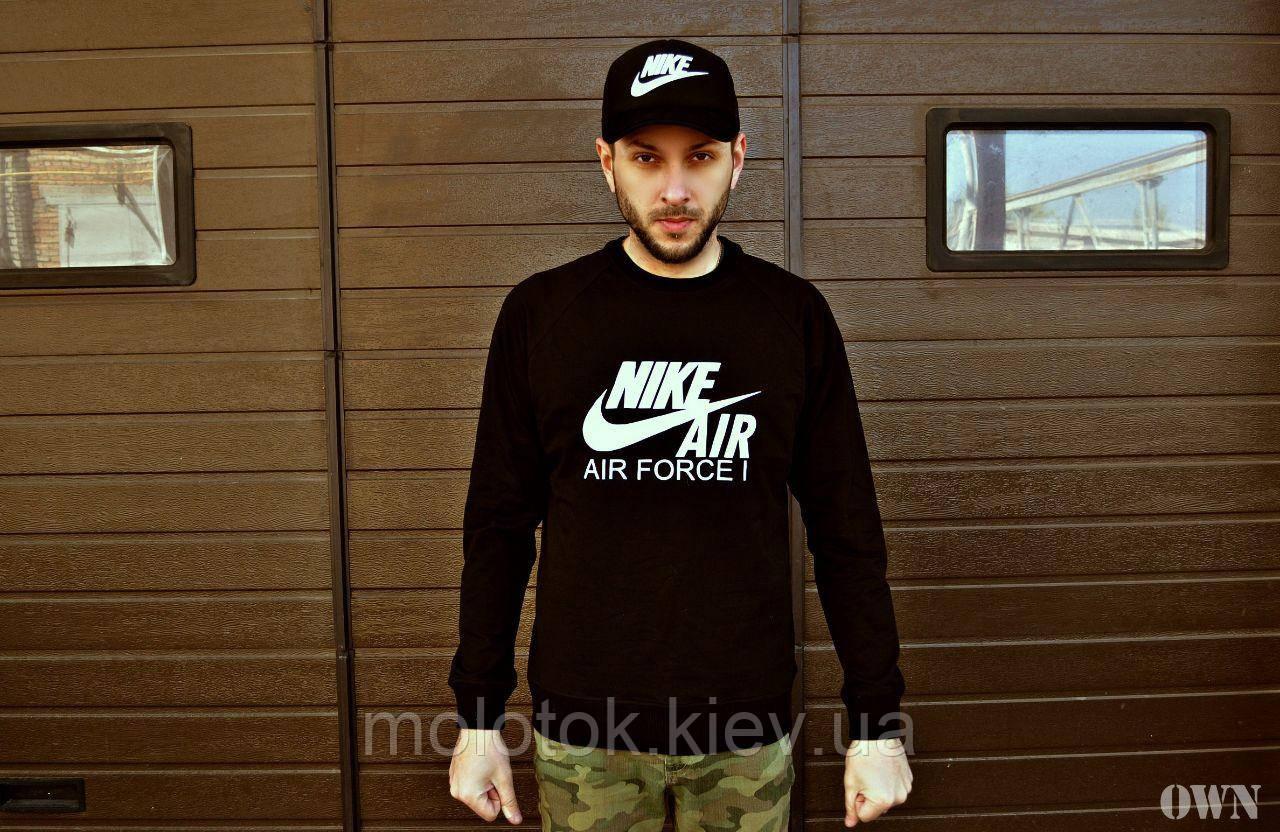 Мужской свитшот Nike air демисезонный черный реплика