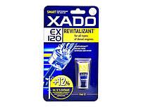 Присадка Xado Revitalizant EX120 (дизель) +12% для всех типов дизельных двигателей (блистер 9мл)