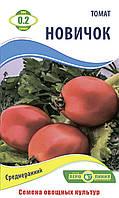 Семена Томата сорт Новичок 0,2 гр Агролиния 1228811