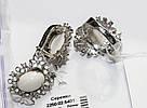 Гарнитур с белой эмалью и большим камнем Берти , фото 3
