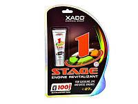 Ревитализант XADO 1 Stage для бензиновых и дизельных двигателей 27 мл