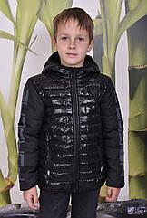Демисезонная куртка с накаткой на рукавах для мальчиков Размеры 116- 164