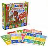 Настольная игра Fun Game «Пазлы. Цифры для малышей», 54 карточки, 3+ (64575)