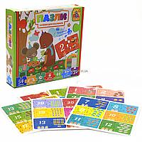 Настольная игра Fun Game «Пазлы. Цифры для малышей», 54 карточки, 3+ (64575), фото 1