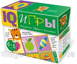 IQ ігри. Мислення. Образи і асоціації 4-6 років