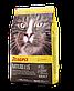 Сухой корм для котов Josera Naturelle Sterilized 2кг, фото 2