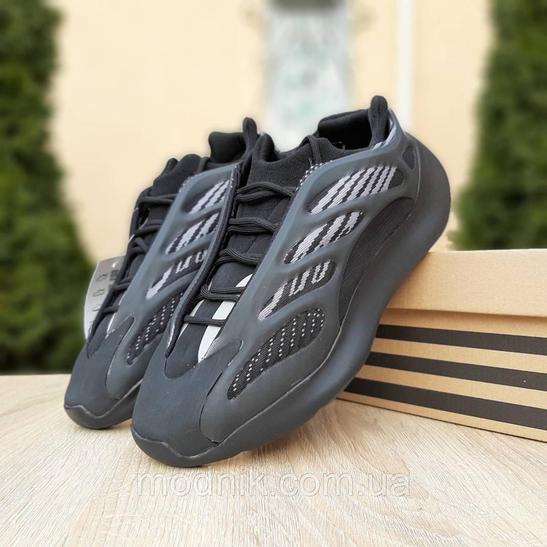 Мужские кроссовки Adidas Yeezy 700 V3 (черные) Рефлектив