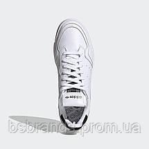 Чоловічі кросівки adidas Supercourt EF5870 (2020/1), фото 2