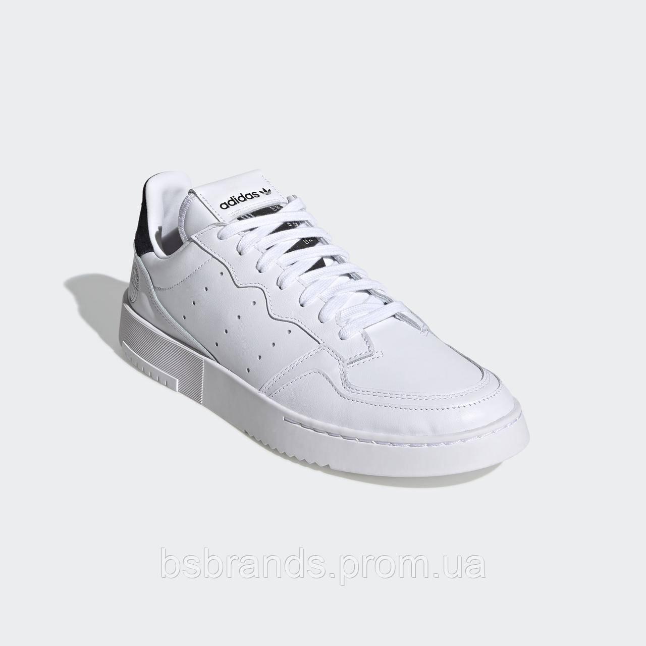 Чоловічі кросівки adidas Supercourt EF5870 (2020/1)