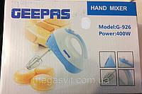 Ручной миксер для кухни Hand Mixer G-926 Geepas, кухонный миксер