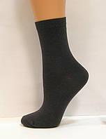 Хлопковые носки для мальчиков серого цвета 20см(30-32р), фото 1