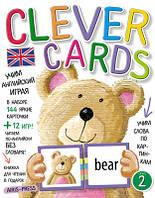 Clever Cards Уровень 2 Bear (набор карточек+книга), фото 1
