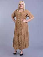 Платье - халат с рукавом горчичное, на 54-60 размеры