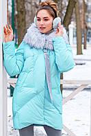 Пальто женское зимнее Эжени
