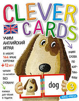 Clever Cards Рівень 3 Dog (набір карток+книга)