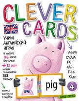 Clever Cards Уровень 4 Pig (набор карточек+книга)