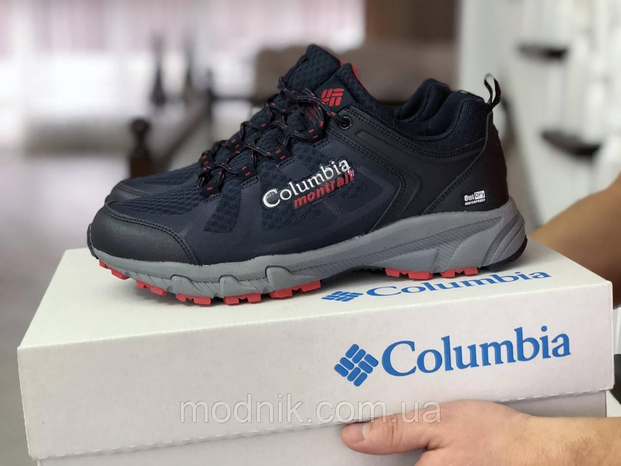 Мужские кроссовки Columbia Montrail (темно-синие)
