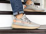 Мужские кроссовки Adidas x Yeezy Boost (серо-персиковые), фото 3