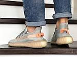 Мужские кроссовки Adidas x Yeezy Boost (серо-персиковые), фото 4