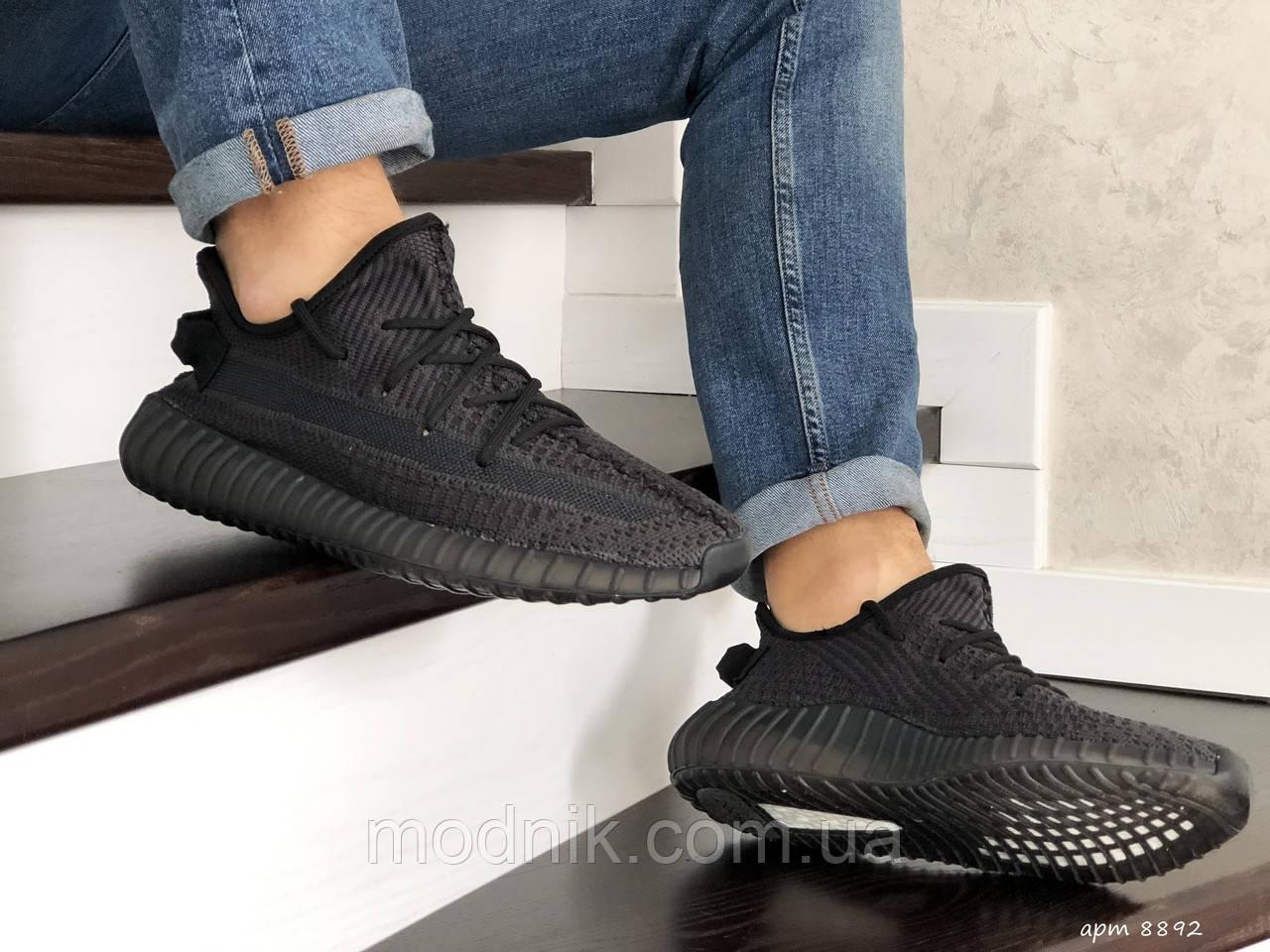Мужские кроссовки Adidas x Yeezy Boost (темно-серые)
