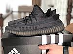Мужские кроссовки Adidas x Yeezy Boost (темно-серые), фото 2