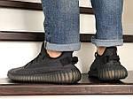 Мужские кроссовки Adidas x Yeezy Boost (темно-серые), фото 3