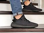 Мужские кроссовки Adidas x Yeezy Boost (темно-серые), фото 4
