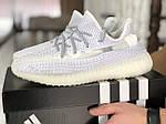 Мужские кроссовки Adidas x Yeezy Boost (белые), фото 3