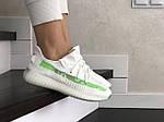 Женские кроссовки Adidas x Yeezy Boost (бело-зеленые), фото 2