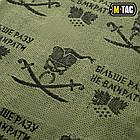M-Tac шарф шемаг Більше разу не вмирати Olive/Black, фото 5