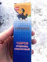 Стержень сменный для шариковой ручки синий (144шт) CORVINA