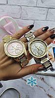 Женские часы золотой с розовым