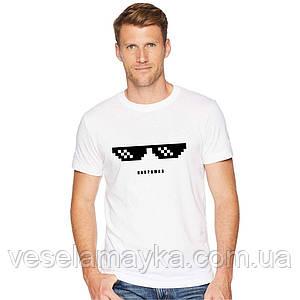 """Стильная футболка """"Напромив"""""""