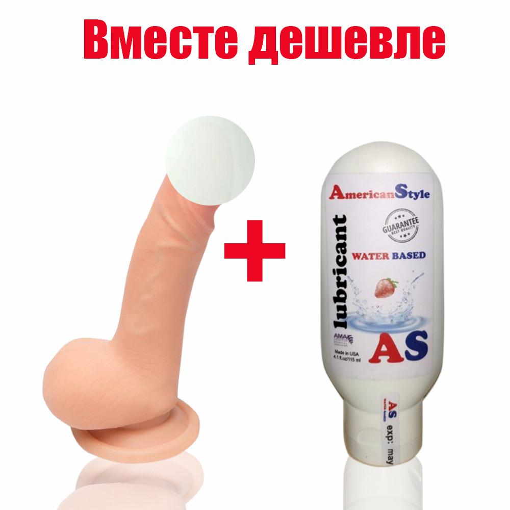 Фаллоимитатор вагинальный,анальный на присоске. 19*3,5 см.+лубрикант банановый.