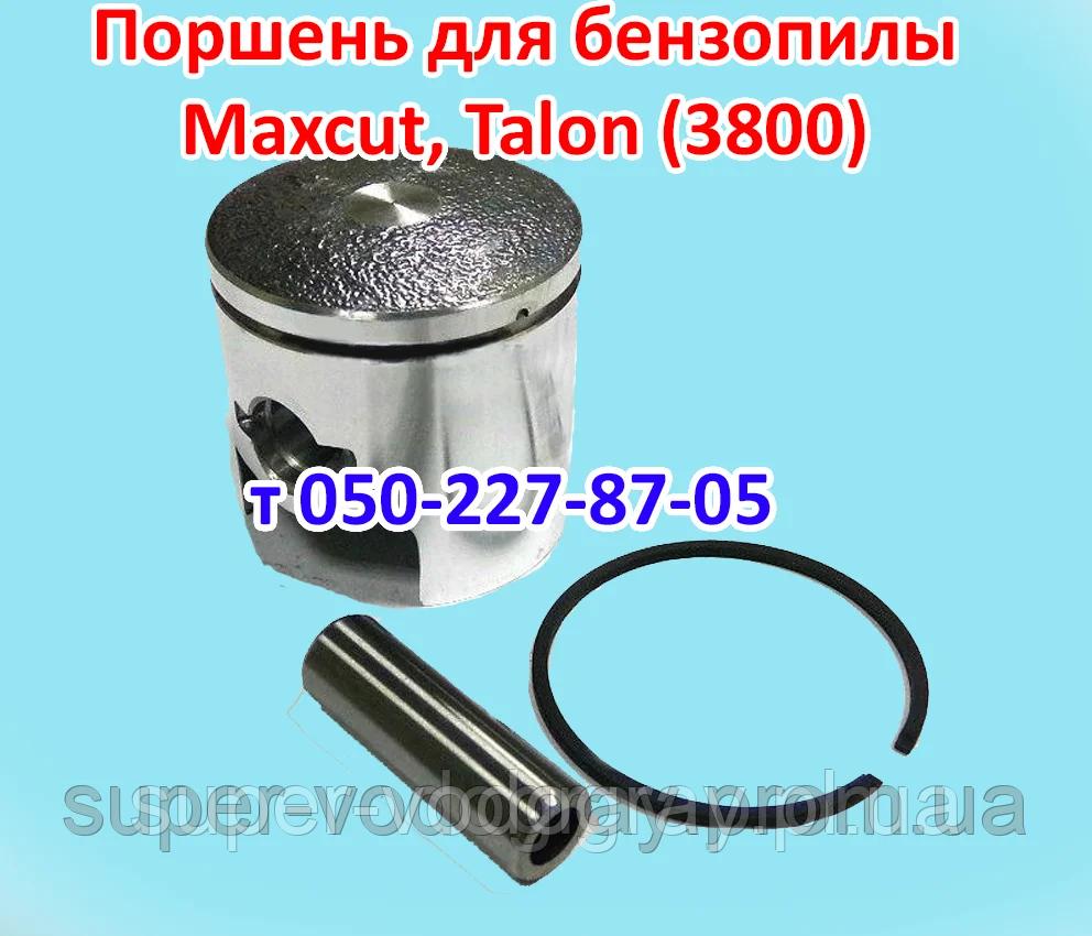 Поршень для бензопилы Maxcut, Talon (3800)