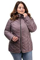 Женская куртка «Лиза» р54-64