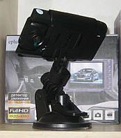 Видеорегистратор Eplutus DVR-690