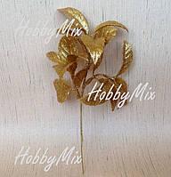 Веточка с листьями в блестках _золотистая , фото 1