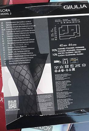 Женские колготы c узором в виде ромбиков по ножке Lora 40 ден Giulia, фото 2