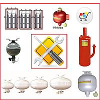 Регенерація модулів пожежогасіння (заправка, перезарядження і ремонт) азот, аргон, инерген, хладон