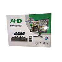 Набор видеонаблюдения (4 камеры) AHD, фото 1