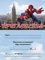 """Пригласительные """"Человек-паук"""" (рус.10шт/уп)"""