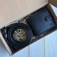 Подарочный набор для мужчин ремень + кошелёк