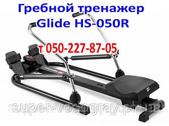 Гребной тренажер Glide HS-050R