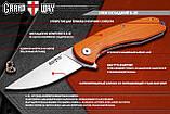 Нож складной S-35, фото 4