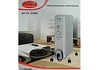 Обогреватель масляный 11 секций Wimpex HEATER WX 11S 2500 Вт